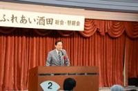 太田議員のご挨拶